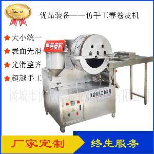 加工定制鸭饼机 烧烤店配套设备 仿手工春卷皮机