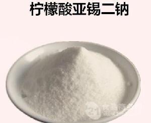 优质级柠檬酸亚锡二钠