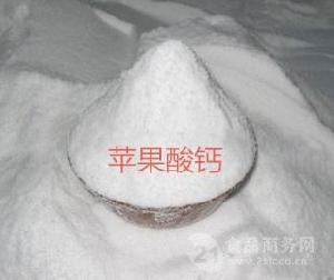 优质级苹果酸钙