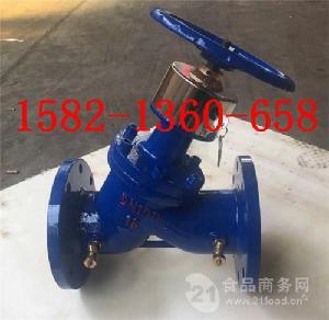厂家直销碳钢法兰数字锁定平衡阀SP45F-16C DN200