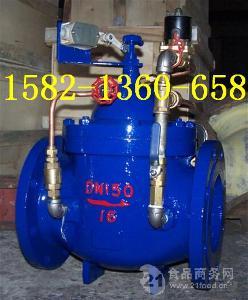 厂家直销铸钢法兰隔膜式多功能水泵控制阀700X-16C DN150