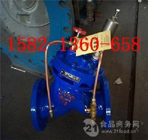铸钢法兰隔膜式安全泄压持压阀AX742X-10C/16C DN300