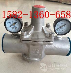 304不锈钢内螺纹带压力表自来水减压阀Y110X-16P DN25