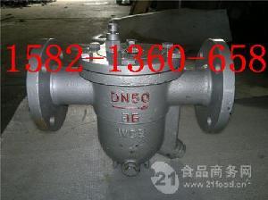 铸钢自由浮球式蒸汽法兰疏水阀CS41H-16C/25C DN32