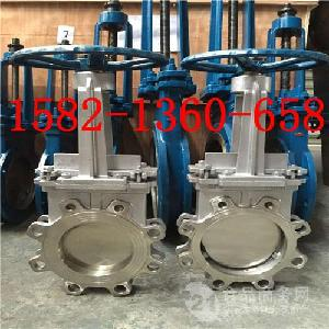PZ73X/H-10C DN100铸钢刀型闸阀 插板阀 浆液阀 排渣阀