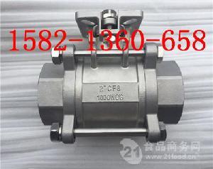 304不锈钢丝口三片式高平台球阀Q11F-16P DN50