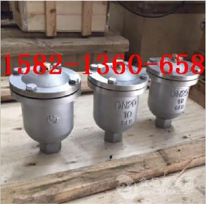 铸钢/304不锈钢丝扣单口排气阀QB1-10P/16C DN50