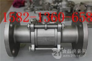 304/316不锈钢高平台三片式法兰球阀Q41F-16P/16R DN50