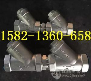 不锈钢304内螺纹倒流防止器HS11X-16P DN25