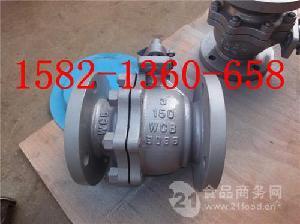 3寸高温蒸汽天然气美标铸钢法兰球阀Q41F-150LB DN80