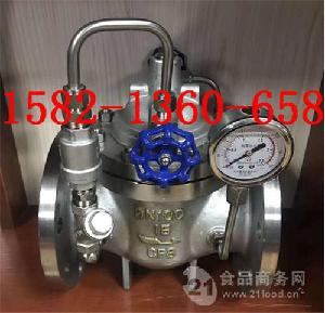304不锈钢膜片式缓闭式止回阀300X-16P DN100