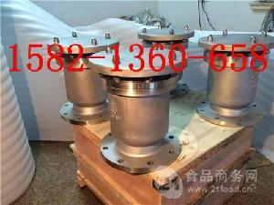 304不锈钢法兰快速排气阀P41X-10P/16PDN50