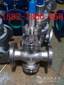304不锈钢高温高压法兰蒸汽减压阀Y43H-25P/40P DN80
