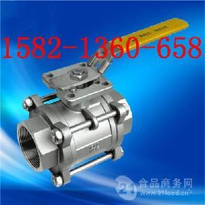 304不锈钢带锁三片式硅溶胶自锁球阀DSQ11F-16P DN25