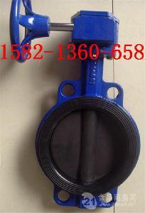 耐酸碱耐腐蚀全衬胶蜗轮对夹式蝶阀D371J-16Q DN200