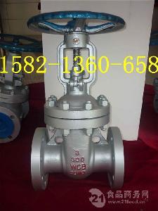 铸钢/304不锈钢高温蒸汽美标法兰闸阀Z40H/W-150LB DN200