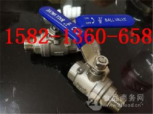 304不锈钢2PC二片式内外丝球阀Q11F-16P DN25
