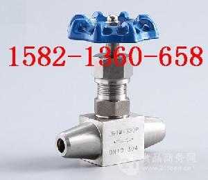 304不锈钢高温高压对焊针型截止阀J61Y-160P/320P DN10