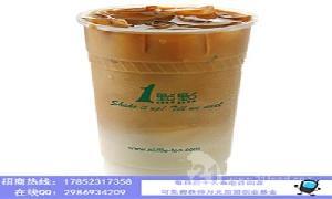 广州开家一点点奶茶加盟店要多少钱