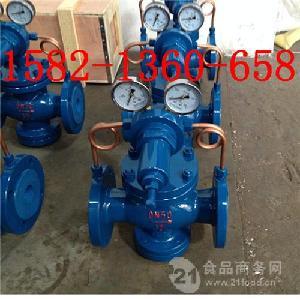 铸钢先导活塞式气体减压阀YK43F-16C/25C/40C DN32