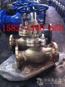 KPF-16P不锈钢304法兰手动流量平衡阀/调节阀DN100
