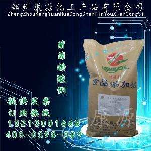 葡萄糖酸铜-用途