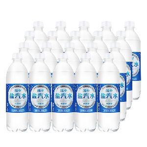 【600ml*20瓶】延中盐汽水柠檬味延中盐汽水批发/采购