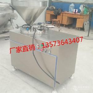 哈尔滨粉肠灌肠机台湾米肠灌肠机不锈钢肉片灌肠机厂家定制