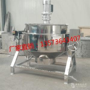 高粘度酱料炒制搅拌锅 商用厨房炖肉卤煮锅 不锈钢燃气夹层锅