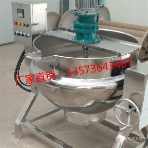 长期直供全自动搅拌炒料锅电加热酱牛肉蒸煮锅麦芽糖熬制锅