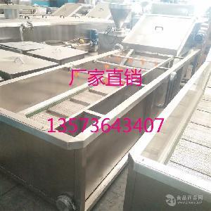 生产鼓泡式加工流水线 茶叶气泡清洗机 网带式萝卜去杂机