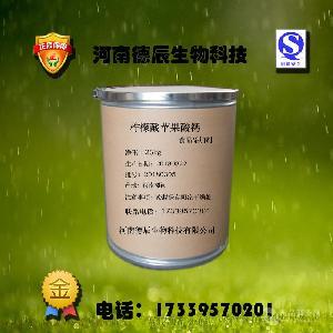 食品级柠檬酸苹果酸钙