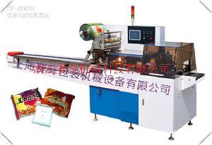 【横卧式】SF-600W往复式枕式全自动食品 多功能包装机械
