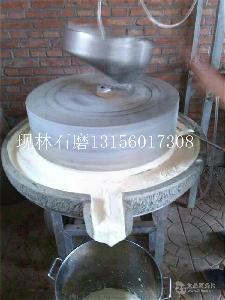 现林石磨 肠粉电动石磨机40型