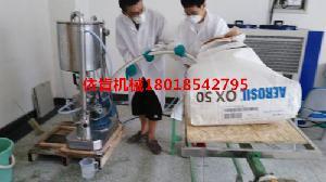 高浓度高固含量纳米气相二氧化硅防火玻璃分散液混合分散机