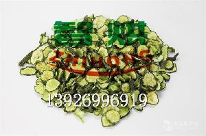 专业食品烘干机智烘牌黄瓜片烘干机ZH-JN-HGJ03