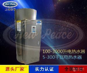 容量455升热水加热器