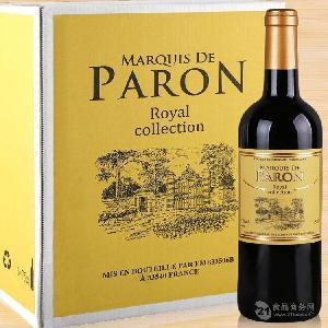 法国日常餐酒干红高性价比佳酿圆润如珠优雅经典浓郁型全国代理