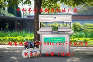 中山沙溪镇做豆腐机全自动,去哪里买自动豆腐机器,豆腐设备厂家