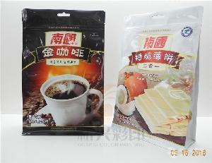 咖啡包装袋 食品八边封袋 新兴食品包装袋厂家 质量优越