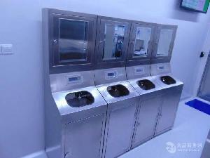 供应食品行业无尘室专用洗手烘干机