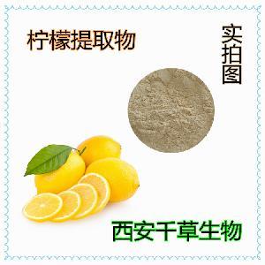 柠檬粉 天然浓缩烘焙干燥性味浓郁 厂家生产可定制浸膏