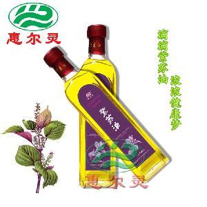 紫苏油 500ml