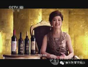 天津澳洲天鹅庄孔雀葡萄v25酒批发代理