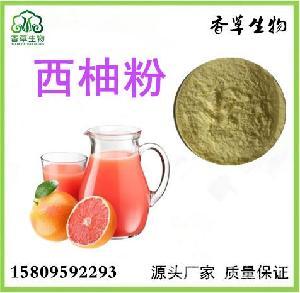 西柚粉提供柚子汁粉宁夏*速溶粉价格西柚粉浓缩粉固体饮料