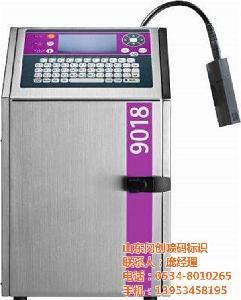 马肯依玛士9018食品小字符喷码机