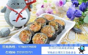 广州开家旺角亭小吃加盟店要多少钱