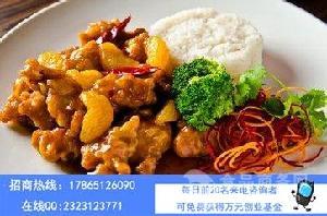 广州开家蒸美味营养快餐加盟店要多少钱