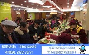 广州开家凯米快餐加盟店要多少钱