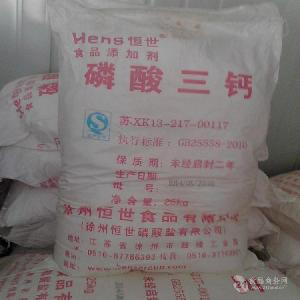 长期供应磷酸三钙